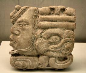 El Arte en la Cultura Maya: Principales Características y ...
