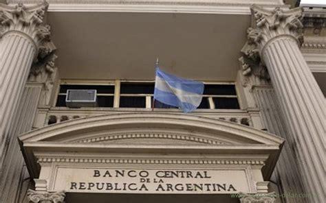 El Banco Central aumenta la tasa de interés   Cotización Dólar
