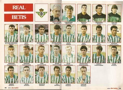 El Betis en Don Balón 1991 | Historia del Real Betis