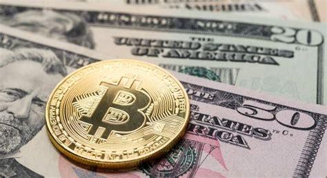 El bitcoin no tiene valor intrínseco, pero el dólar ...