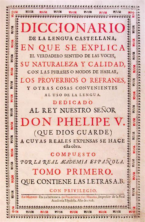 El blog de los libros antiguos: Exposición de diccionarios ...