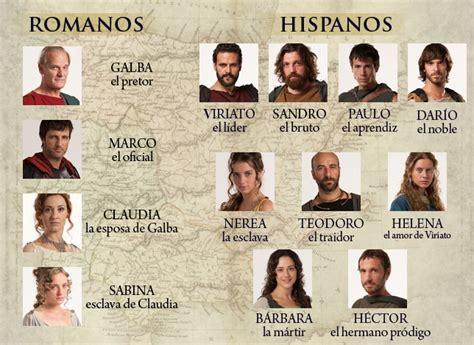 El blog de Sunne: ¿Estamos dispuestos a ver series españolas?