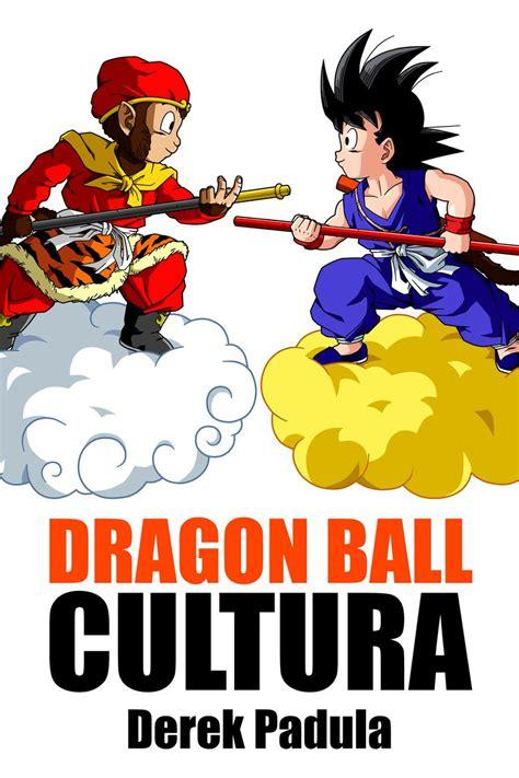 ¡El capítulo 1 de Dragon Ball Cultura ya en español!
