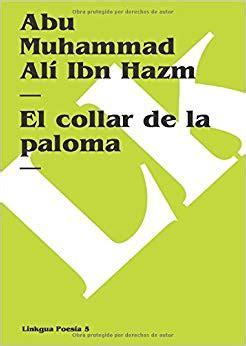 El collar de la paloma  Poesia   Spanish Edition : Abu ...