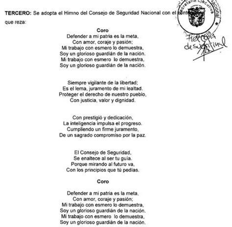El Consejo de Seguridad ya cuenta con su propio himno