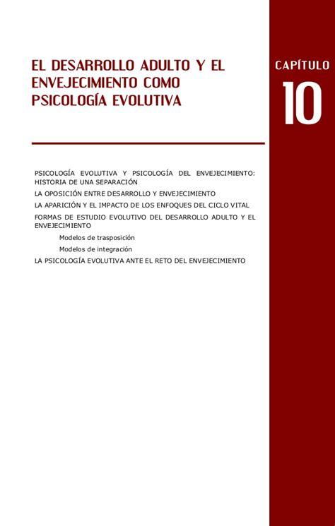 EL DESARROLLO ADULTO Y EL ENVEJECIMIENTO COMO PSICOLOGÍA ...