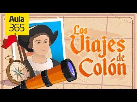 El Descubrimiento de America para Niños | Cristobal Col ...