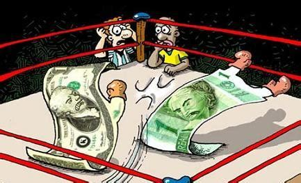 El dólar alcanza mínimos de cuatro meses atrás contra el ...
