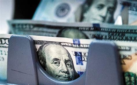 El dólar terminó otra jornada en alza | Cotización Dólar