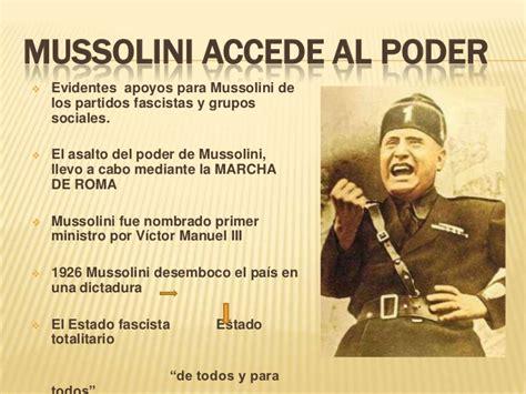 El fascismo y nazismo