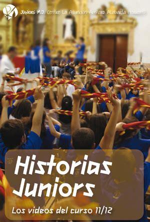El gran estreno, este sábado | Juniors MD La Asunción ...