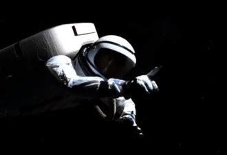 El 'Gravity' de La Habitación Roja – jenesaispop.com