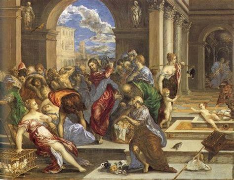 El Greco   La purificación del templo   SobreHistoria.com