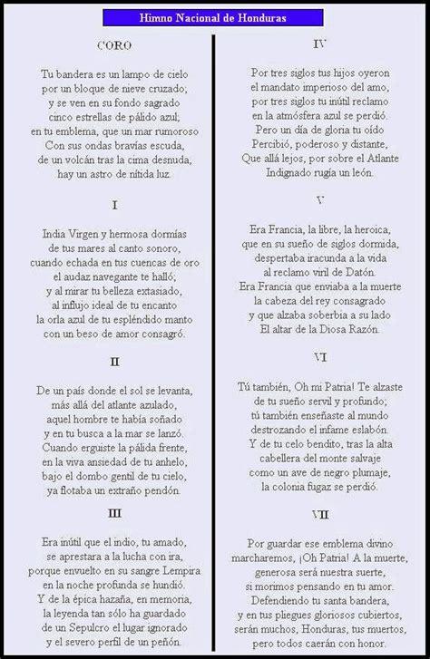 El Himno Nacional de Honduras - Honduras en Línea (Hon-Line)