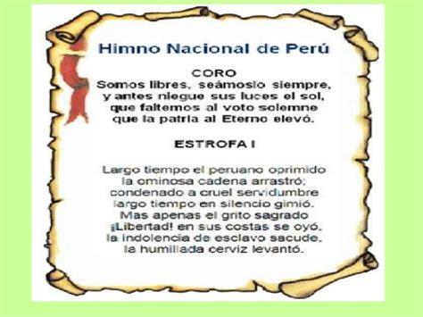 El himno nacional del perú 1º