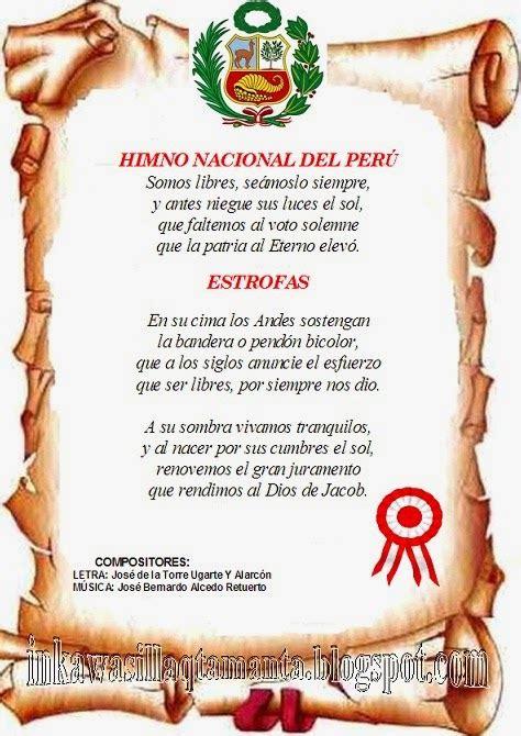 El Himno Nacional Del Peru – Pretty Girls
