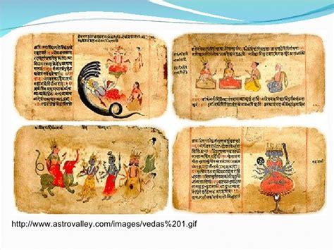 El hinduismo 2