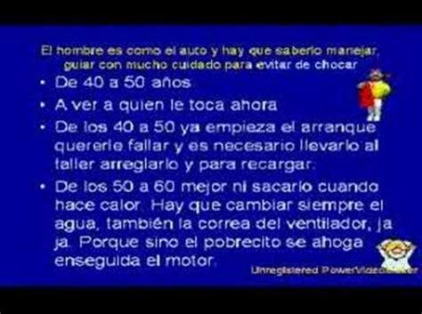 EL HOMBRE ES COMO EL AUTO (MARIO CLAVEL) - YouTube