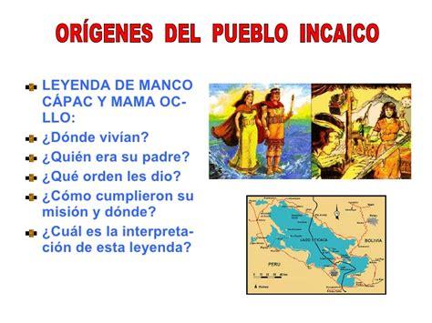El Imperio Incaico
