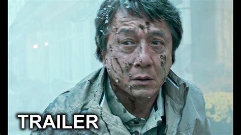 El Implacable   Trailer Subtitulado Español Latino 2017 ...