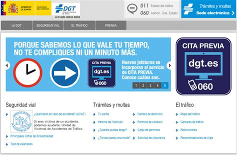 El informe de vehículo en la sede electrónica de la DGT