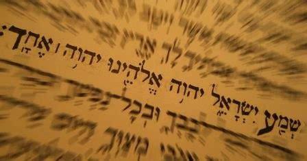 EL JUDAÍSMO: ¿QUÉ ES EL JUDAÍSMO?