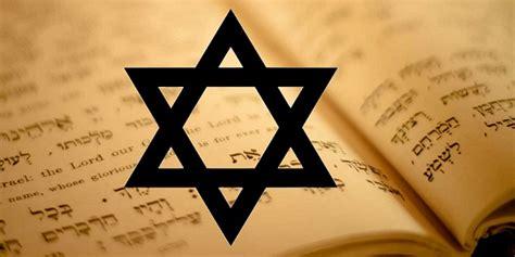 El judaísmo reconstruccionista: El pasado tiene voto, pero ...