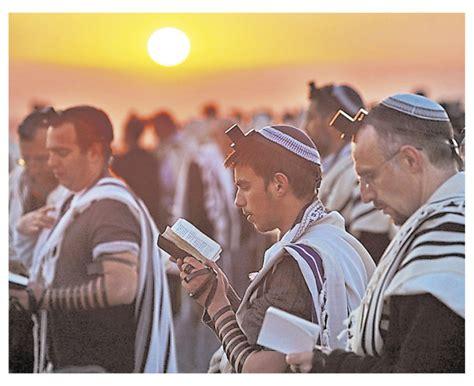 El judaísmo y la práctica espiritual de la conversión ...