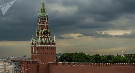 El Kremlin: Rusia y Japón se acercan a la firma del ...