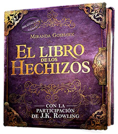 El Libro de los Hechizos   Harry Potter Wiki   FANDOM ...