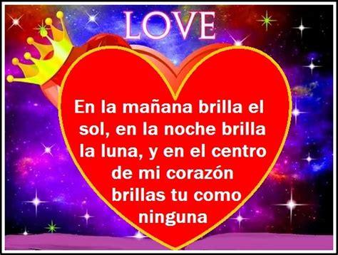 el mejor mensaje de amor   Palabras Bonitas De Amor