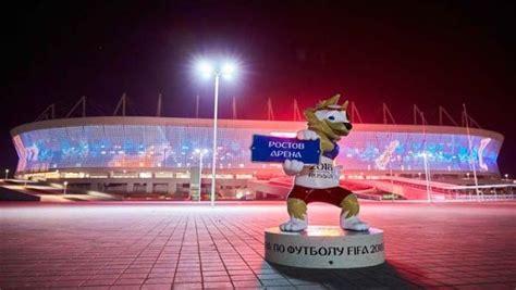 El Mundial De Rusia 2018 — Cluber
