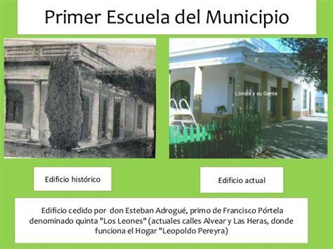 El municipio de lomas de zamora