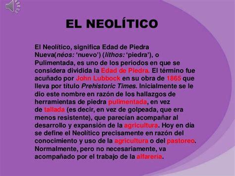El neolitico