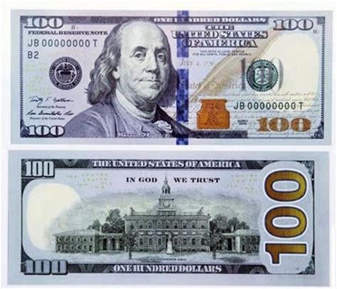 El nuevo billete de 100 dólares entrará en circulación en ...