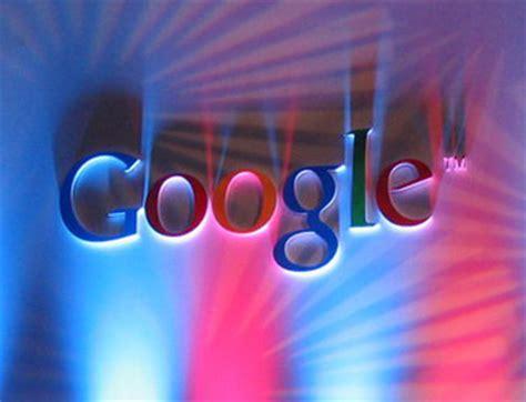 El nuevo portal de Google | miqueblog