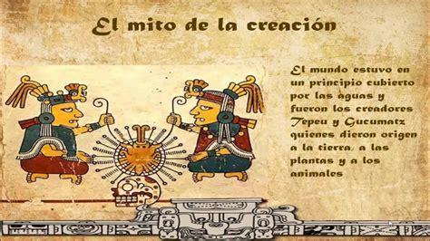 El Origen de la Vida según Los Mayas - YouTube
