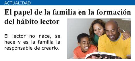 El papel de la familia en la formación del hábito lector