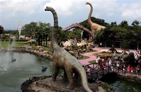 El 'parque jurásico' más grande del mundo | Ciencia ...