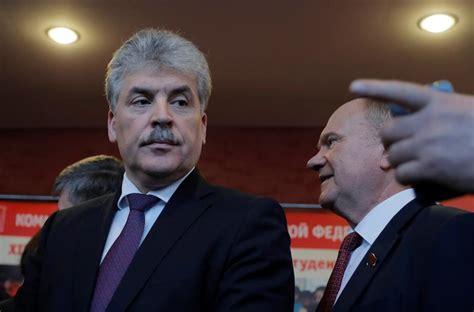 El Partido Comunista ruso postula a Pável Grudinin como ...