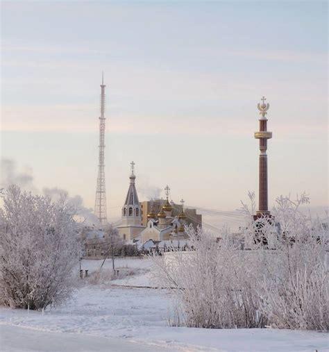 El pueblo más frío del mundo ha alcanzado los -62ºC ...