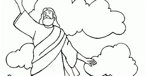 El Renuevo De Jehova: Jesus predicando - Imagenes para ...