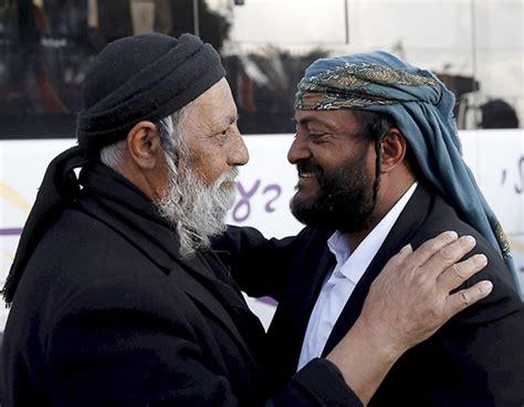 El rescate secreto de los judíos yemeníes | Internacional ...