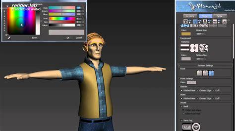 El Secreto de Proteo   Plug in Creador de Personajes 3D ...