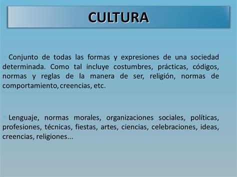 El ser humano como ser social y cultural - Monografias.com