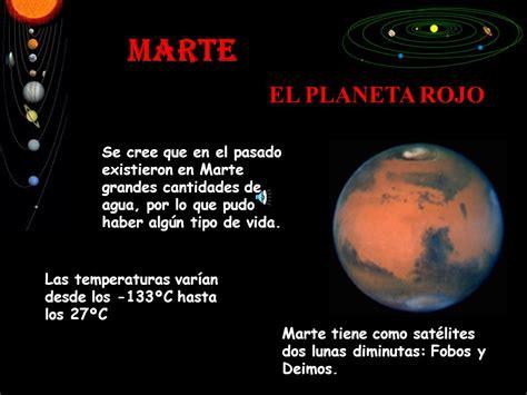 EL SISTEMA SOLAR.   ppt descargar