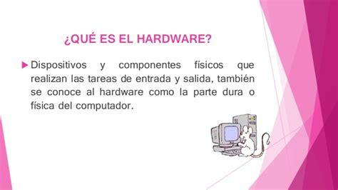 EL SOFTWARE Y EL HARDWARE DEL COMPUTADOR