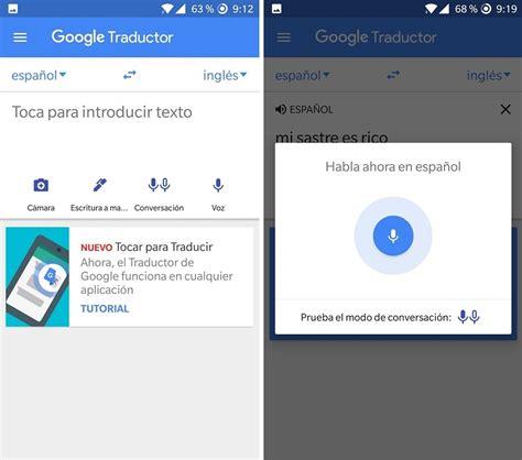 El Traductor de Google se actualiza con nuevo aspecto y ...