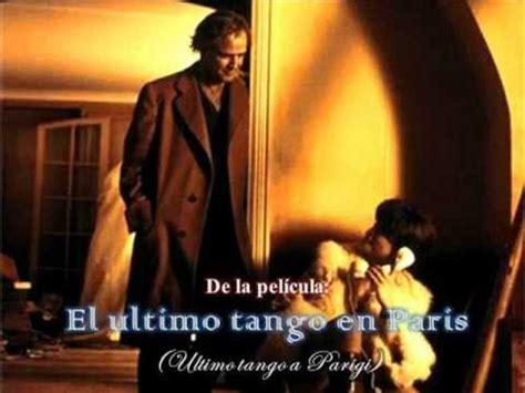 El Último Tango en París. Bertolucci, 1972. | Doovi