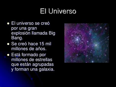 El universo o cosmos
